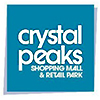 «Crystal Peaks Shopping Mall & Retail Park» in Sheffield