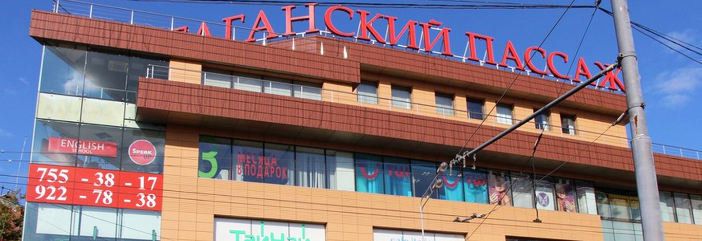 Магазин часов таганская москва