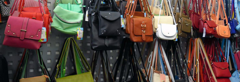Магазины сумок в Мурманске