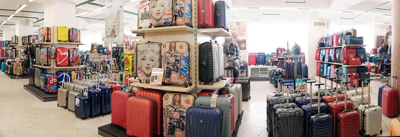 Магазины сумок в Вологде список с адресами на карте